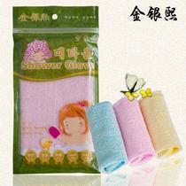 粉红色浅黄色天蓝色搓澡巾 澡巾