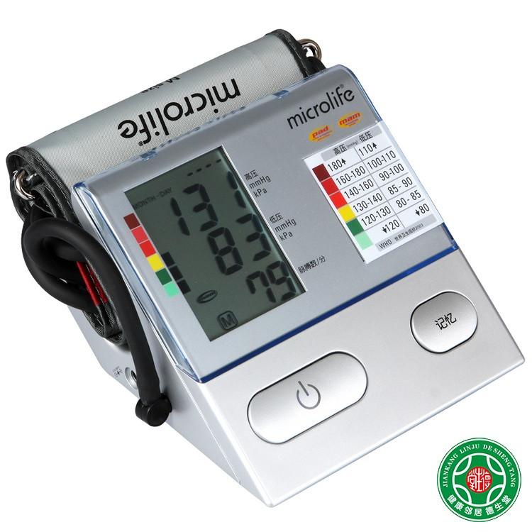 迈克大夫 上臂赠送赠品屏幕大字体大全自动不限电子血压计 血压计