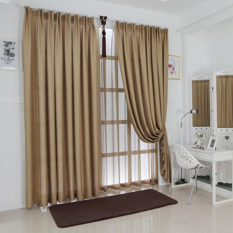 伊佳仁 布帘 纱帘装饰 半遮光聚酯纤维混纺纯色简约现代 窗帘