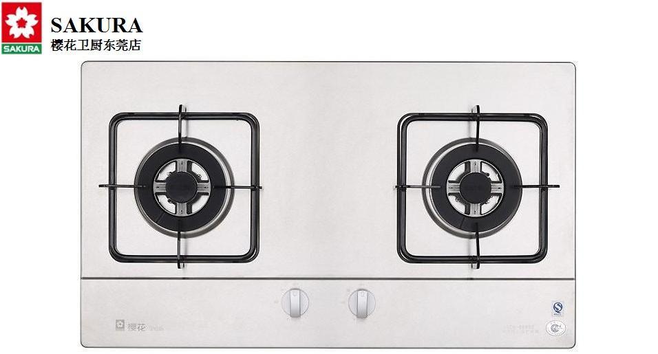 樱花 浅灰色电子脉动点火嵌入式不锈钢 燃气灶