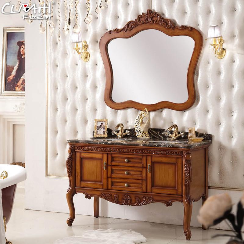 卡拉巴斯 橡胶木含带配套面盆大理石台面欧式 kb-md371浴室柜