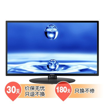 海尔32英寸720pled液晶电视 le32knh6电视机
