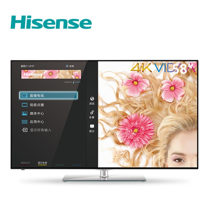 海信英寸电视机