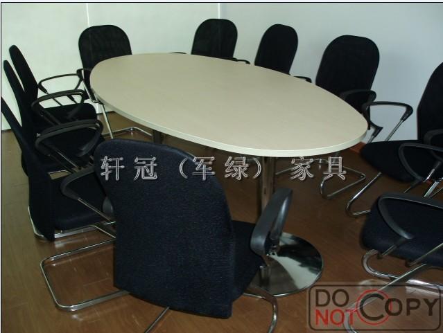 轩冠 板式椭圆形 tuhy会议桌