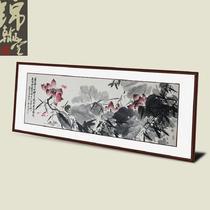有框独立花鸟图案 GHHH20120726-183国画