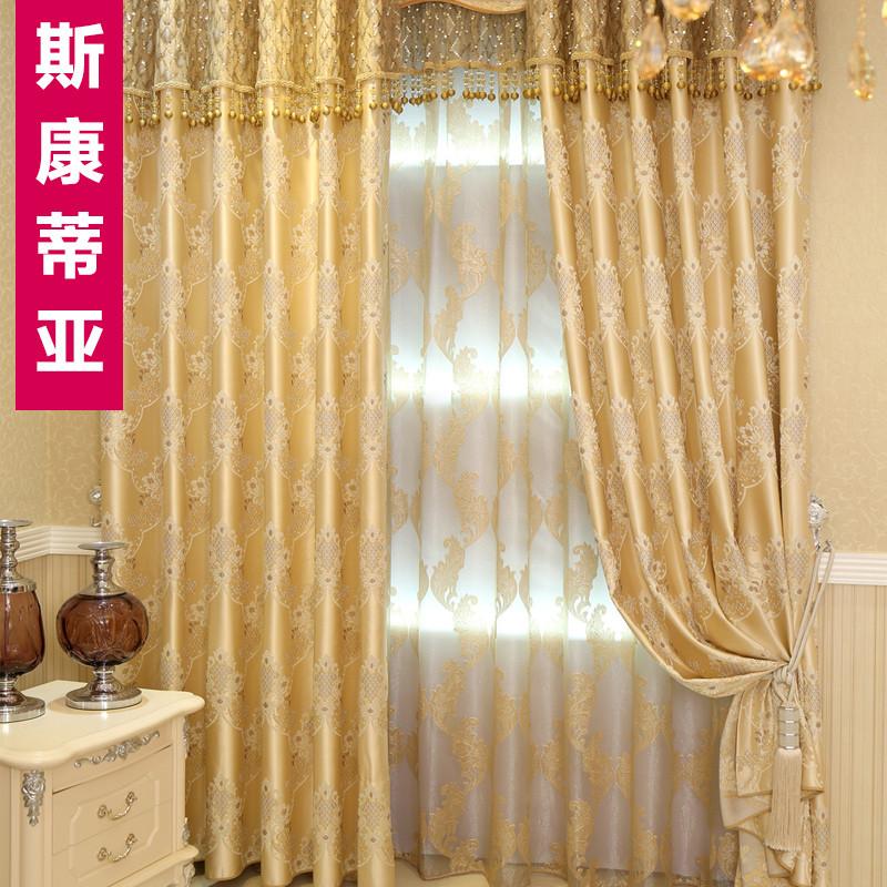 斯康蒂亚 布帘 纱帘装饰 半遮光聚酯纤维简约现代 窗帘