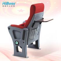 五连排均位价布艺 ZY-LT8501礼堂椅