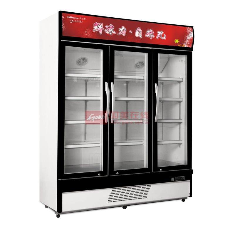 华美 白色980L机械式定频台风直冷三开门商用展示柜 冷柜