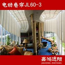 JL60-3电动窗帘
