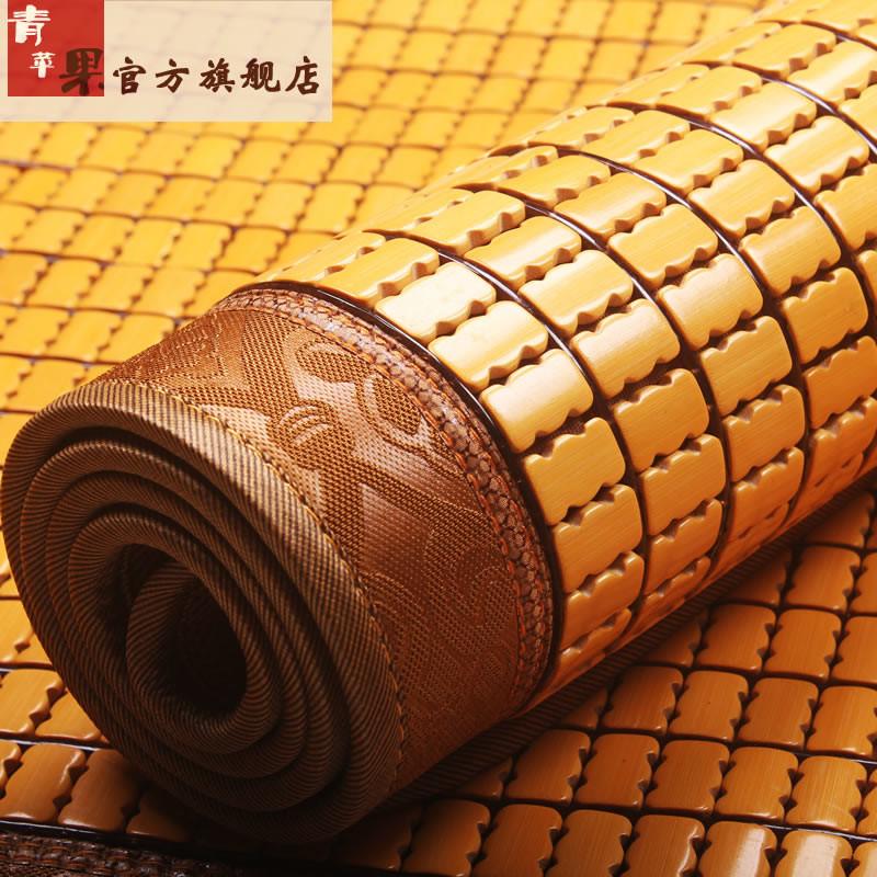 青苹果 藤竹纯色组合沙发欧式 沙发垫