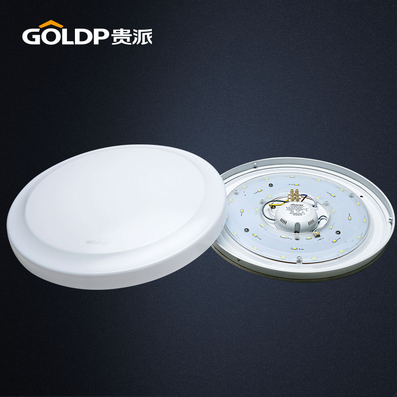 贵派电器 吹塑LED 吸顶灯