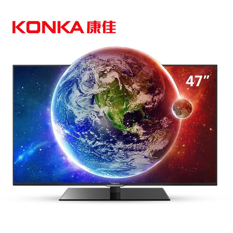 康佳47英寸 电视机