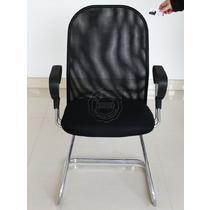 固定扶手钢制脚网布 扶手椅