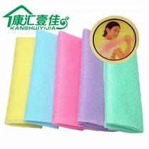 颜色随机个人洗漱/清洁/护理搓澡巾 澡巾