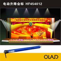 HF455012电动窗帘