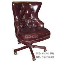 金属上海不锈钢支架结构拆装艺术成人新古典 转椅