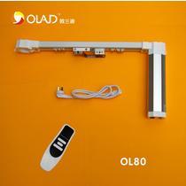 OL80-1电动窗帘