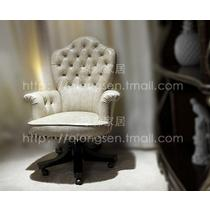 金属上海不锈钢框架结构旋转艺术新古典 转椅