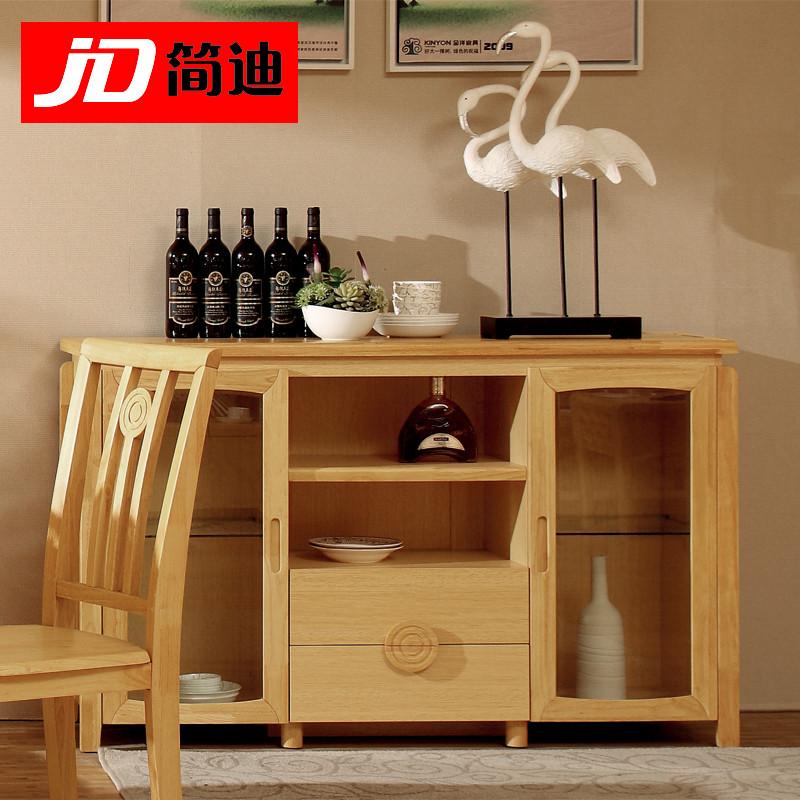 简迪 原木色人造板框架结构橡木拆装简约现代 餐边柜