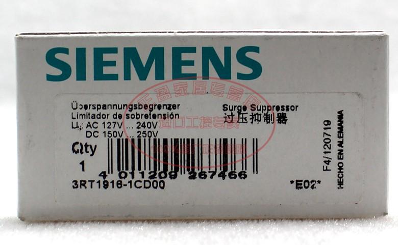 西门子 转换型 3RT1916-1CD00继电器