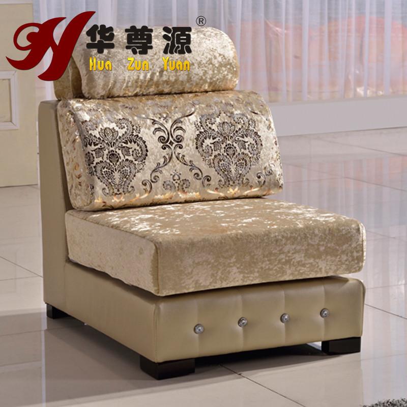 华尊源 图片色l形植绒移动绒质海绵欧式 沙发