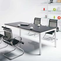 板式条形 JL-HYZ-020会议桌