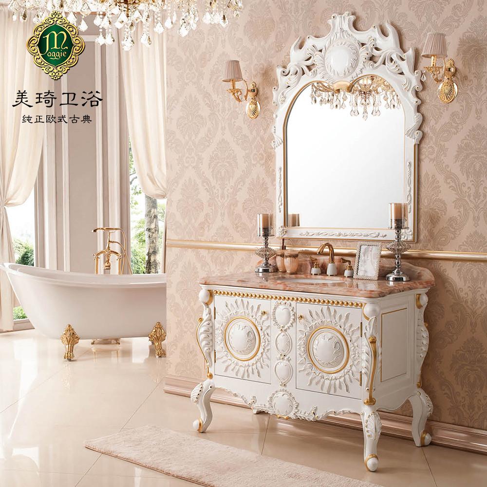 美琦 橡胶木含带配套面盆大理石台面e0级欧式 017浴室