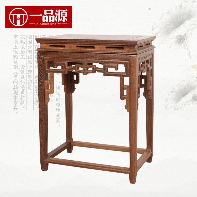 贡匠 木质工艺榫卯结构鸡翅木多功能民俗民风明清古典