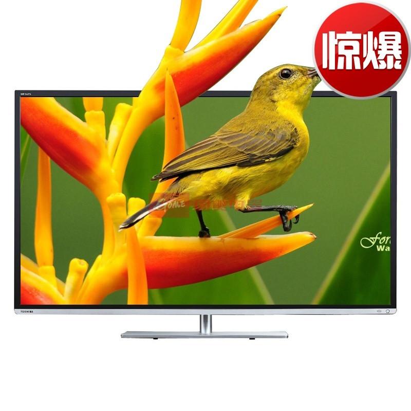 东芝 55英寸1080pVA(软屏) 55L3300C电视机