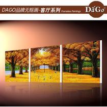 油画布立体无框整套售价风景美式乡村喷绘 无框画
