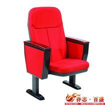 红色 QZ-8001礼堂椅