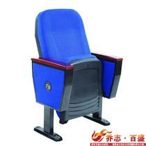 蓝色皮艺 礼堂椅