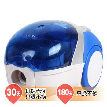 海尔 蓝色卧式旋风尘盒/尘桶机械式 吸尘器