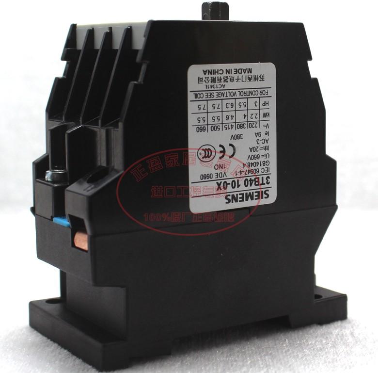 西门子 转换型 3TB4010-0XM0继电器