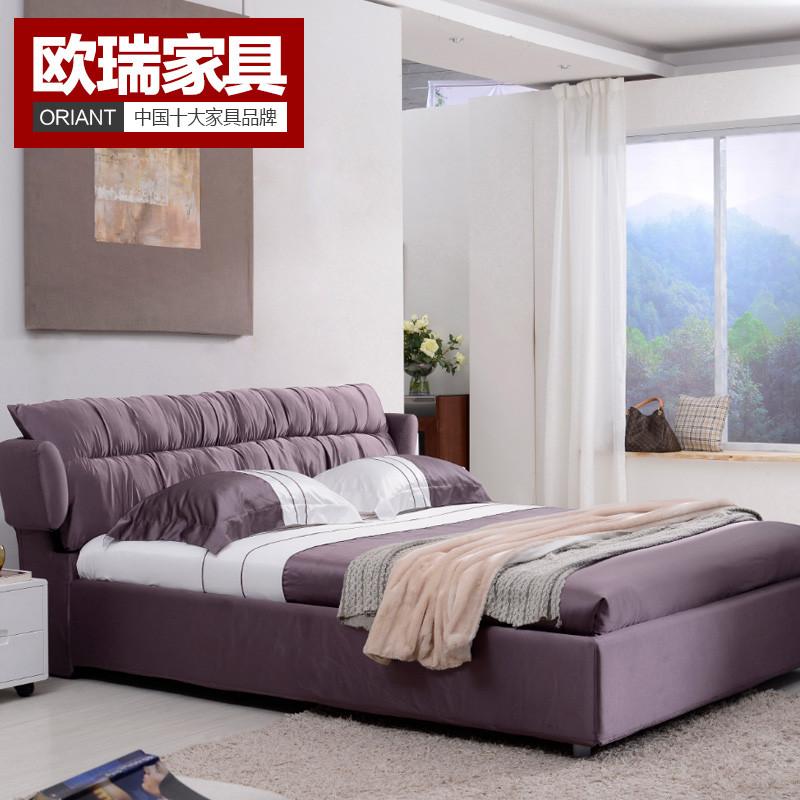人造板流苏组装式架子床方形简约现代