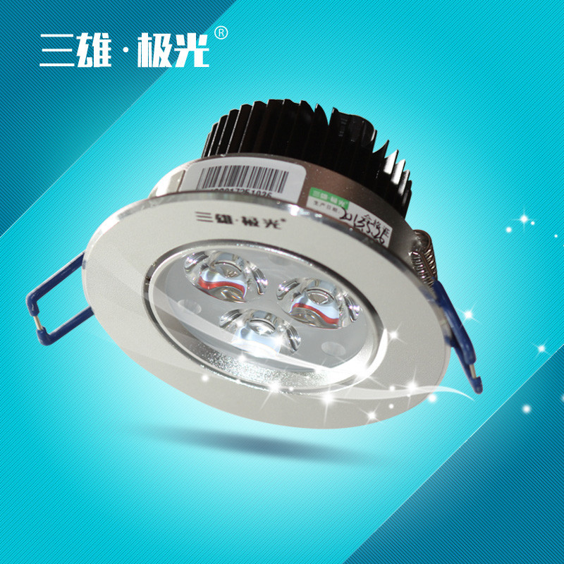 三雄·极光 铝LED 6W9W12WLED天花射灯射灯