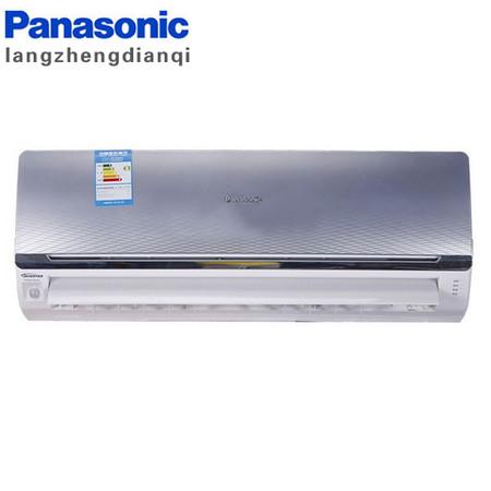 松下 银色冷暖二级壁挂式空调1.5匹42dB 空调
