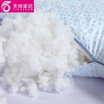 十孔枕涤棉纤维枕长方形 枕芯