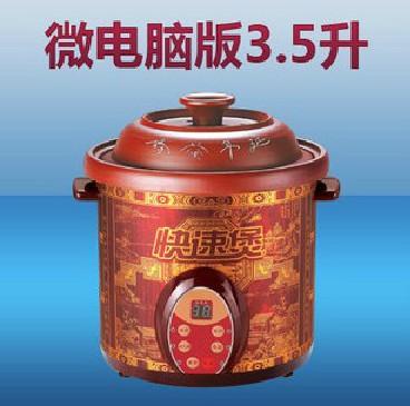 5l微电脑版紫砂全国联保机械式 电炖锅