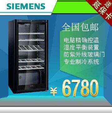 西门子 黑色R600a金属层架直冷右开式电脑控温 酒柜
