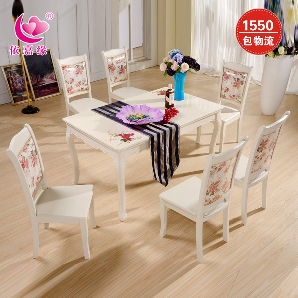 依嘉缘 组装大理石橡胶木长方形北欧/宜家 餐桌