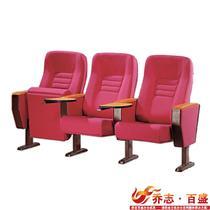 酒红色 QZ-HJ58A礼堂椅