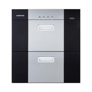 帅康 ≤75℃二级臭氧、紫外线消毒不锈钢 消毒柜