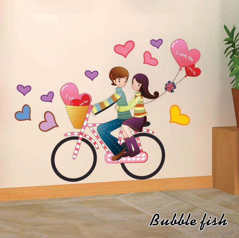 情侣自行车漫画图片