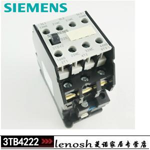 西门子 二开二闭 3TB4222-0XMO继电器