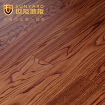 普槽A类实木复合地板 地板