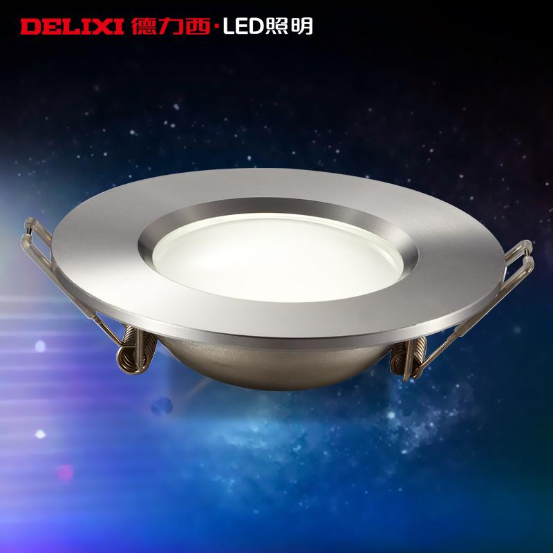 德力西 铝LED雾面灯筒灯 筒灯