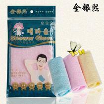 粉红色浅黄色天蓝色个人洗漱/清洁/护理搓澡巾 澡巾
