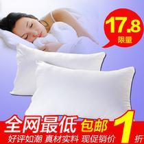 聚酯纤维长方形 枕芯