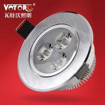 铝LED 5031射灯